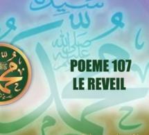 VIDÉO:POÈME SUR LE PROPHÈTE PSL: 107- LE RÉVEIL