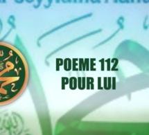 VIDÉO:POÈME SUR LE PROPHÈTE PSL: 112- POUR LUI