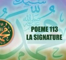 VIDÉO:POÈME SUR LE PROPHÈTE PSL :113 LA SIGNATURE