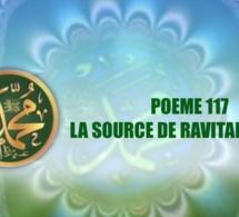 VIDÉO:POÈME SUR LE PROPHÈTE PSL: 117 LA SOURCE DE RAVITAILLEMENT
