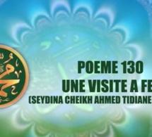 VIDÉO:POÈME SUR LE PROPHÈTE PSL : UNE VISITE A FEZ (SEYDINA CHEIKH AHMED TIDIANE CHERIF RTA)
