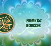 POÈME SUR LE PROPHÈTE PSL : 152- LE SUCCÈS