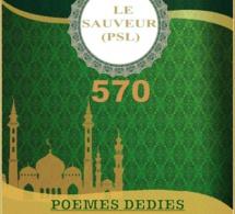 Le poète du Prophète PSL vient de dépasser la barre des 633 poèmes tous dédiés au Prophète de l'islam Mouhamada Rassoulilahi PSL