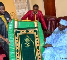 Levée du Corps de Serigne Sidy Ahmed Sy Babacar ce 4 Avril à 11H à la Zawiya de Dakar inhumation à Yoff dans son mausolée familial