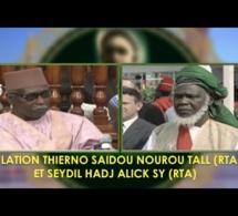 Serigne Mbaye Sy Mansour parle de la dimension mystique de Thierno Saidou Nourou Tall