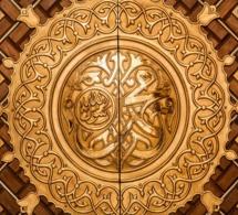 Poème sur le Prophète PSL: FKR À TES ORDRES