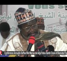 Imam Cheikh Tidiane Cissé : « la politique et la religion doivent aller ensemble »