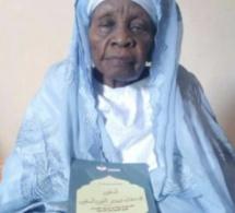 Touba endeuillée…La mère de Serigne Mourtada Mbacké Fadilou n'est plus !