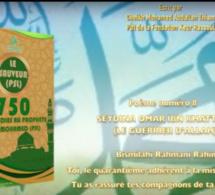 Poème sur le Prophète SEYDINA OMAR IBN KHATTAB ( le guerrier d'ALLAH)  par Cheikh Mohamed Abdallah Thiam Sope Nabi