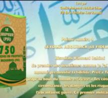 Poème sur le Prophète  : SEYDINA Aboubacr  ( le fidèle ) écrit par Cheikh Mohamed Abdallah Thiam Sope Nabi president de la fondation keur Rassoul