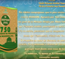 Poème sur le Prophète titre : Le pardon par Mouhamed Abdalah Thiam Sope Nabi