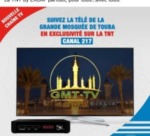 TNT d'Excaf : La Télévision de la Grande mosquée de Touba, désormais disponible