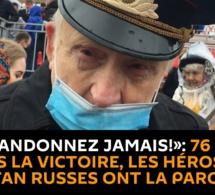 «N'abandonnez jamais!»: 76 ans après la Victoire, les héros d'antan ont la parole - vidéo