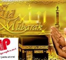 Aïd moubarak: VIPEOPLES.NET souhaite une bonne fête de Korité à tous ses internautes: Deweneti
