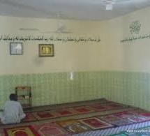 Mosquée Liberté 6 : Macky Sall y prie ce vendredi, pour rendre hommage au père de Chérif Mamina Aïdara