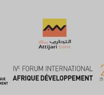 """Forum Afrique Développement : Tony Elumelu théorise ''l'Africapitalisme"""""""